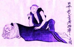 storia massaggi005